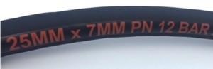 Blast hose 25x70mm